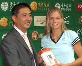 Picture of Maria Kirilenko - kirilenko-china.jpg